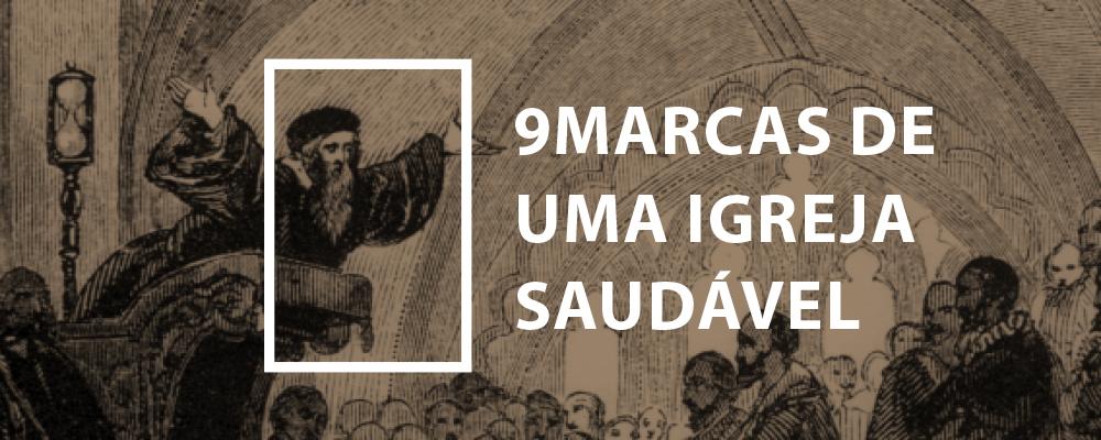 9Marcas