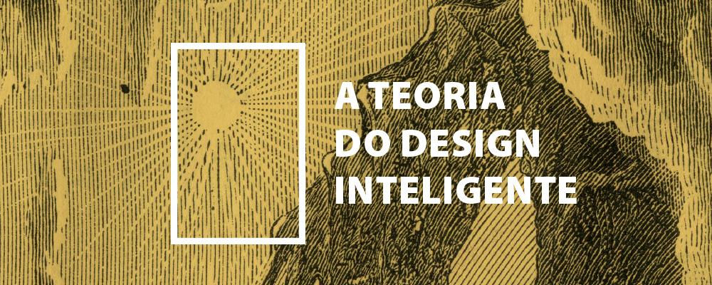 Teoria do Design Inteligente